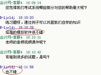 $Sheng$会计从业考试($Weburl$)